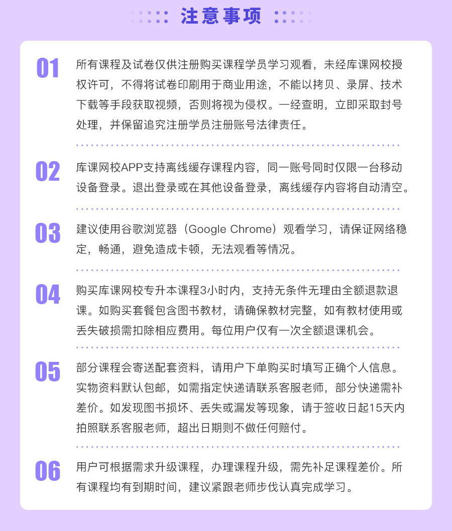 重庆-英语+高等数学+计算机_11.jpg