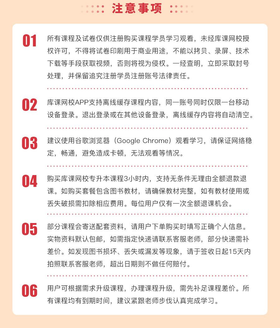 重庆-英语+大学语文+计算机_10.jpg