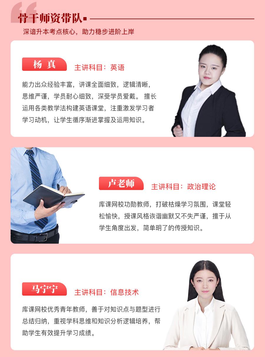 江西-vip-英语+信息技术+政治_03.jpg