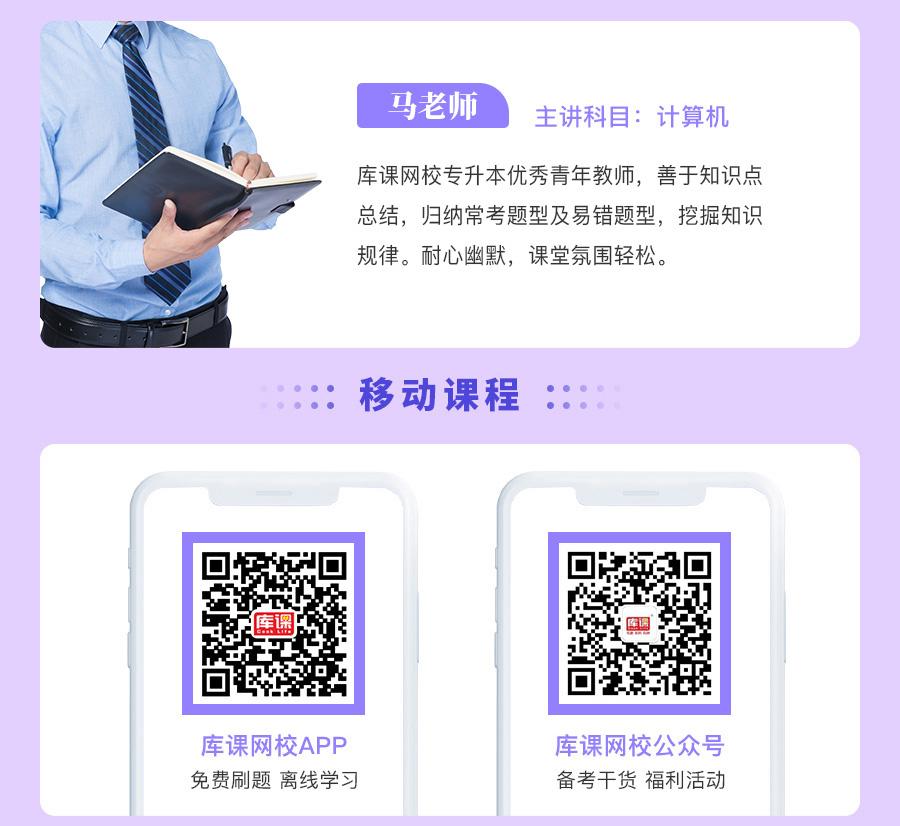 重庆-英语+高等数学+计算机_10.jpg