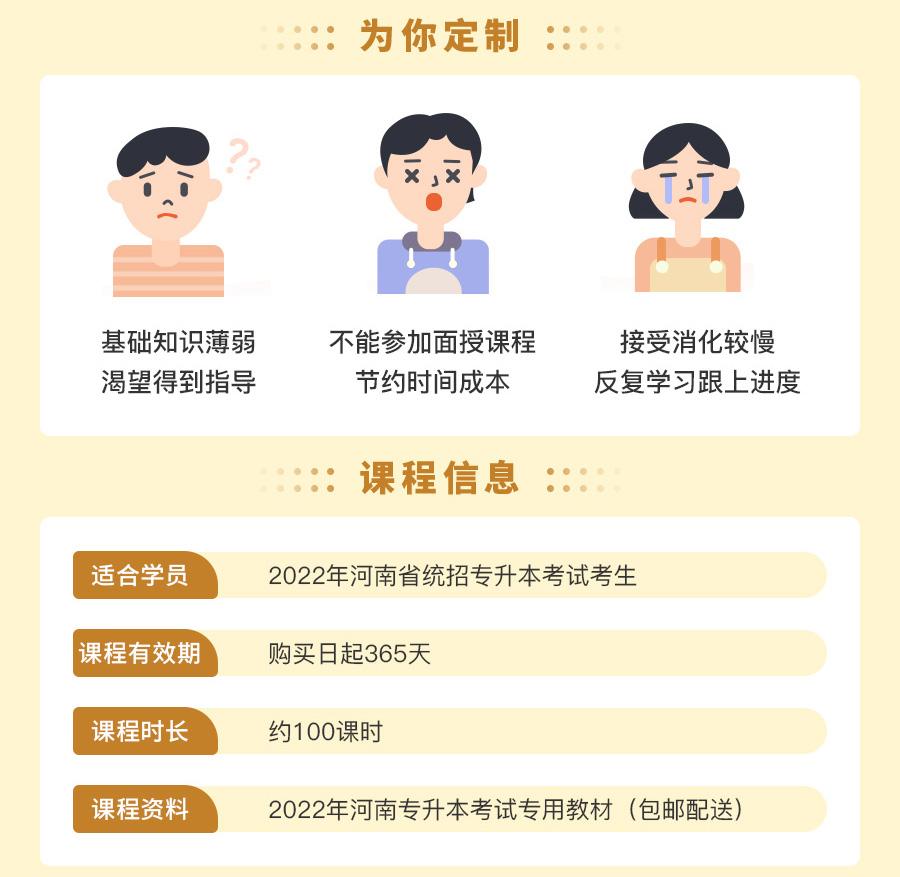 河南-英语+经济学_02.jpg