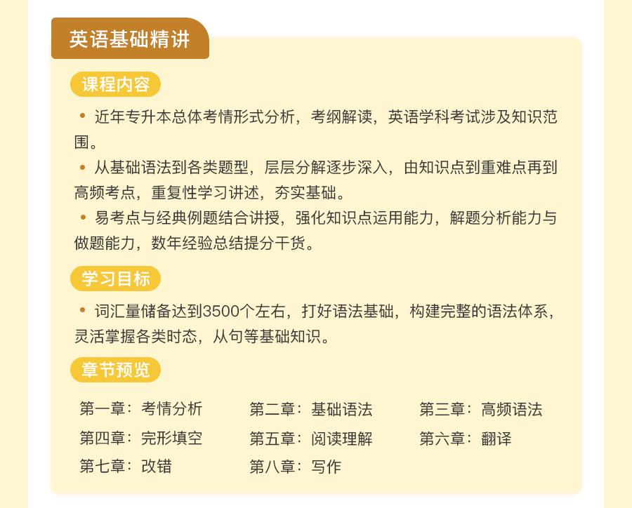 河南-英语+经济学_04.jpg