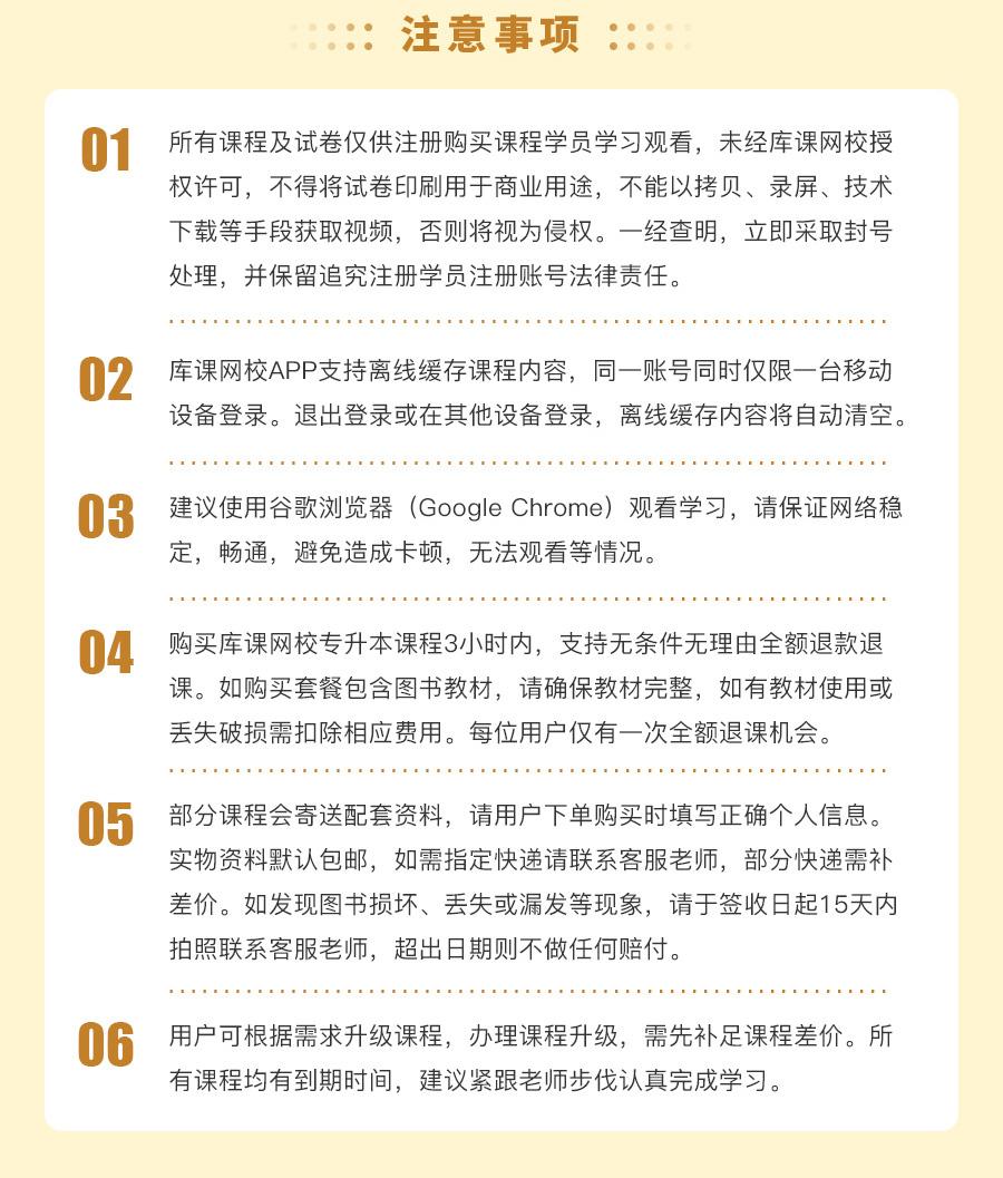 河南-英语+经济学_10.jpg