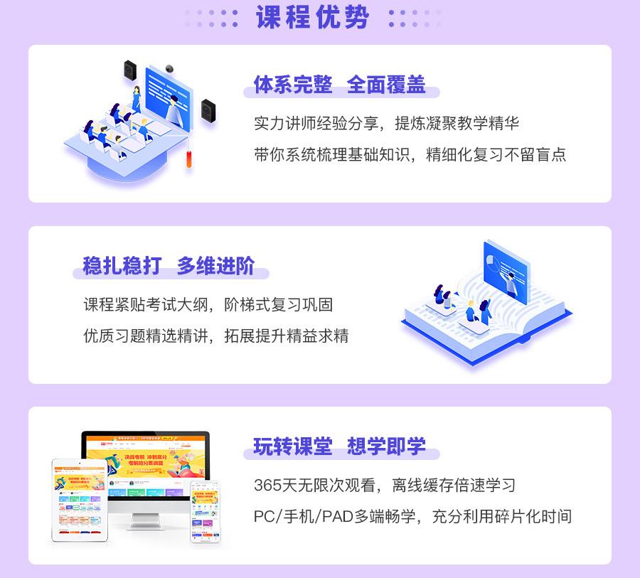河南-英语+高等数学_05.jpg