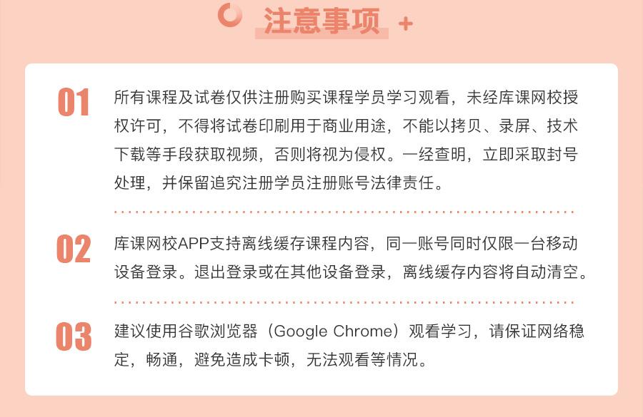 云南-英语+语文_09.jpg