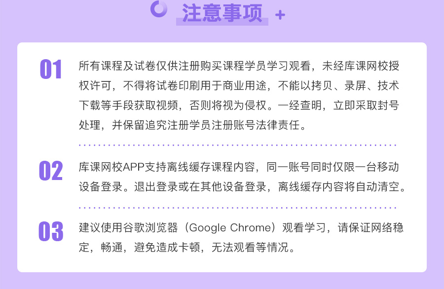 山东-英语+计算机+大学语文+高等数学III_09.jpg