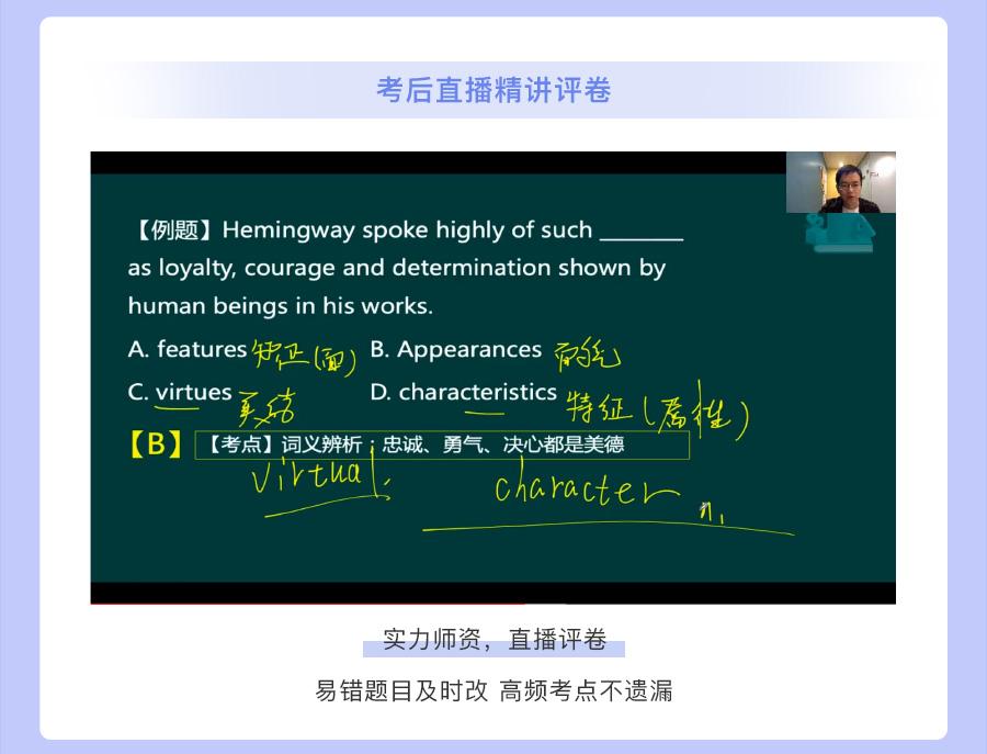 山东-英语+计算机+大学语文+高等数学II_06.jpg