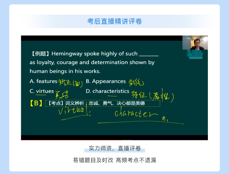 山东-英语+计算机+大学语文+高等数学I_06.jpg