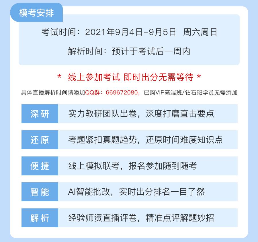 重庆-英语+高等数学+计算机_02.jpg