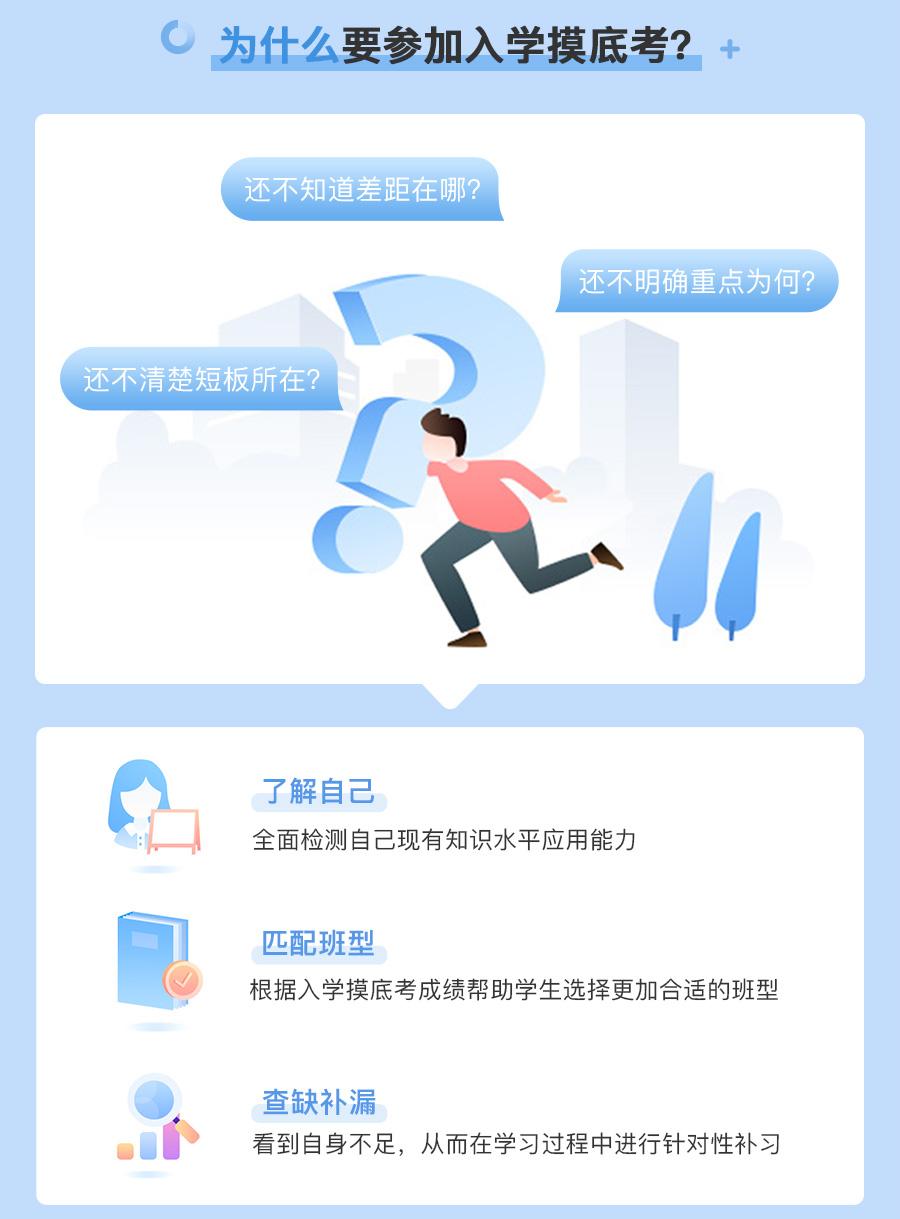 重庆-英语+高等数学+计算机_03.jpg