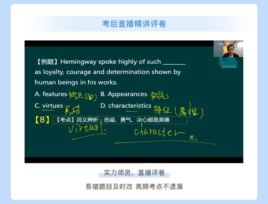 重庆-英语+高等数学+计算机_06.jpg