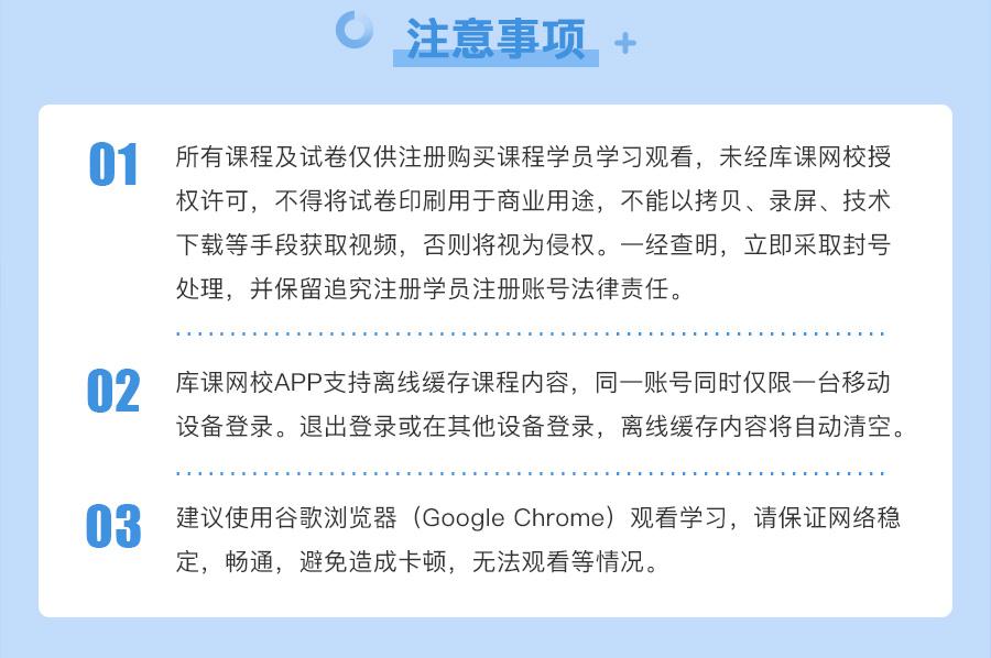 重庆-英语+高等数学+计算机_09.jpg