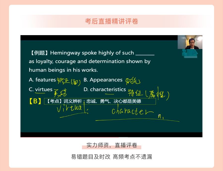 重庆-英语+大学语文+计算机_06.jpg