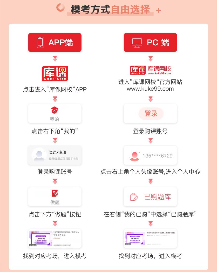 重庆-英语+大学语文+计算机_07.jpg