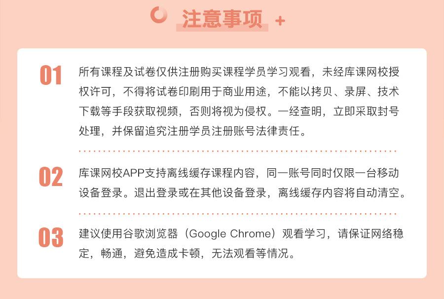 重庆-英语+大学语文+计算机_09.jpg